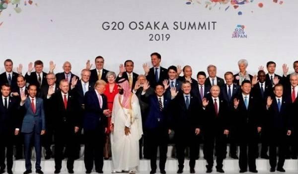 Саммит G20 планируется провести в формате онлайн