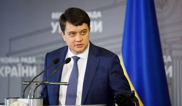 Разумков назвал дату рассмотрения в Раде бюджета на 2021 год