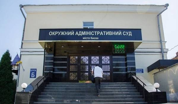 Суд Киева открыл дело из-за постановления об исполнении гимна в столичных школах