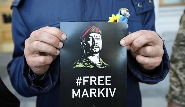 Итальянский суд сегодня рассмотрит апелляцию по делу Маркива