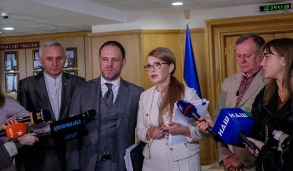 Тимошенко обвинила власть в намеренном срыве рассмотрения закона о рынке земли
