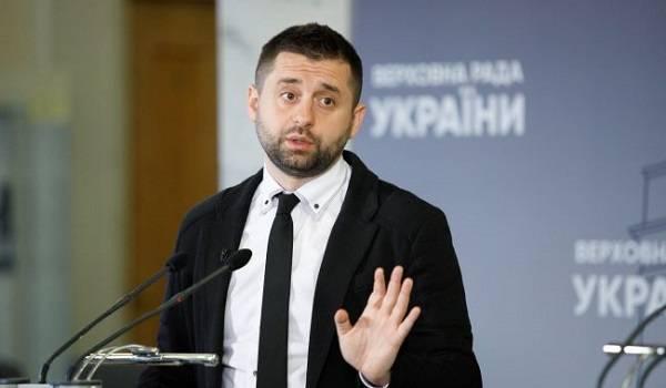 На Донбассе состоится закрытое заседание «слуг народа»