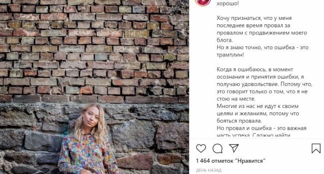 Жена Виктора Павлика откровенно рассказала о своих ошибках и неудачах