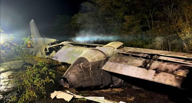 Теракт? Информация об отказе двигателя самолета Ан-26 не соответствует действительности