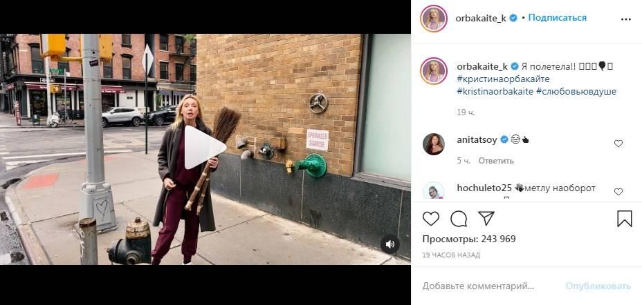 «Вся в маму! Неудачная ведьма»: в сети бурно обсуждают новое видео Кристины Орбакайте
