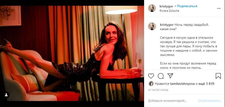 «Я ночую одна в отельном номере»: невеста Владимира Остапчука в ночь перед свадьбой покинула его