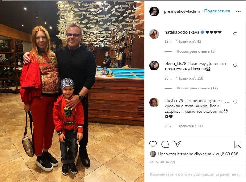 «Какой уже большой животик»: Владимир Пресняков поделился семейным фото, где позировал с беременной женой и сыном