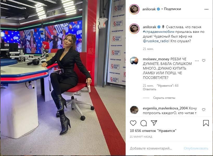 «Спасибо огромное за такую душевную песню»: Ани Лорак покорила сеть своим образом, представляя новую песню на «Русском радио»