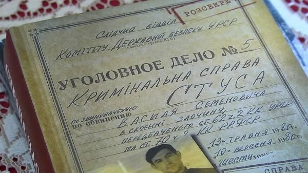 В «Европейской солидарности» назвали решение суда по книге о «Деле Стуса» возвращением в орбиту «русского мира»