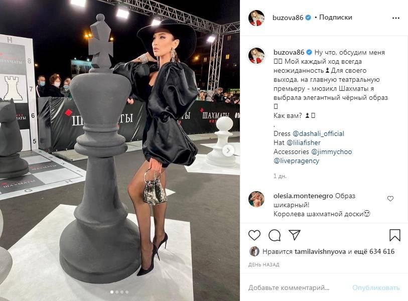 «Королева шахматной доски»: Ольга Бузова покорила сеть, позируя в черном мини-платье