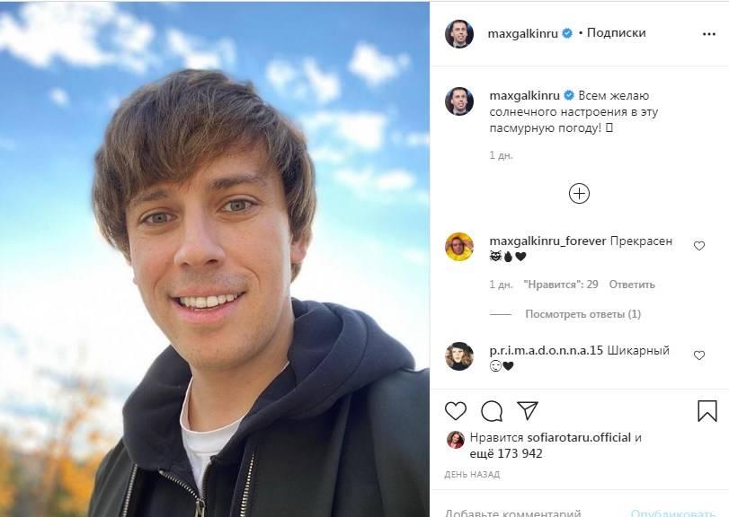 «Очень молодо и хорошо выглядите!» Максим Галкин шокировал сеть своим новым фото