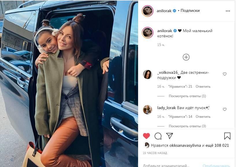 «С возрастом все больше на вас похожа»: Ани Лорак похвасталась новым фото с дочкой