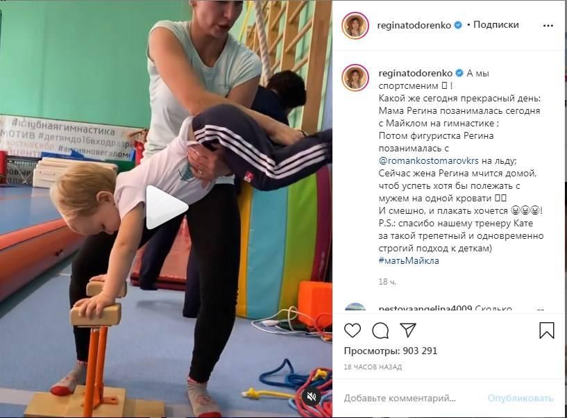 «А мы спортсменим»: Тодоренко показала, как ее сын учится делать стойку на руках