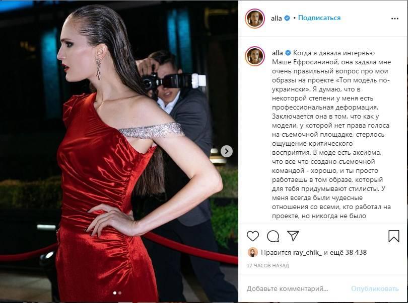 «В некоторой степени у меня есть профессиональная деформация»: Алла Костромичева сделала публичное признание