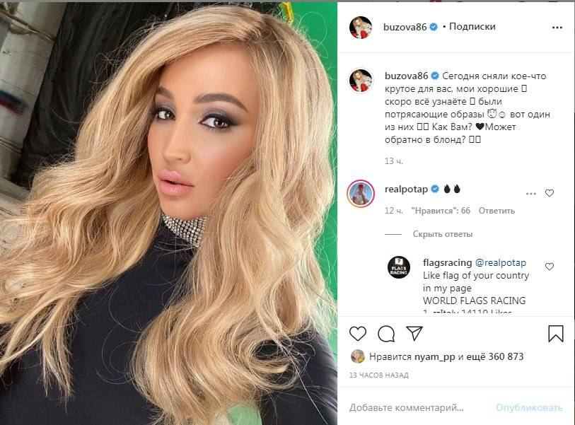 «Вообще на себя не похожа»: Ольга Бузова решила сменить свой цвет волос, обратившись за советом к поклонникам