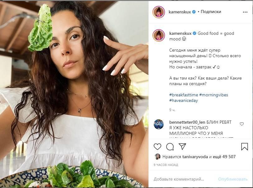 «Женщина-капуста»: Настя Каменских показала, что кушает на завтрак