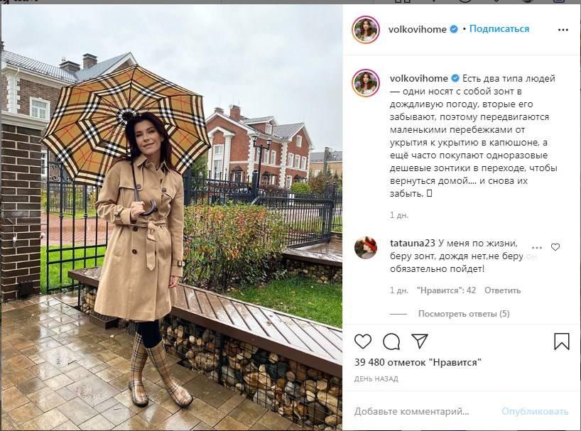 «Сапоги царские, на плед похожи»: звезда сериала «Ворониных» показала, как одеваться в дождливую погоду