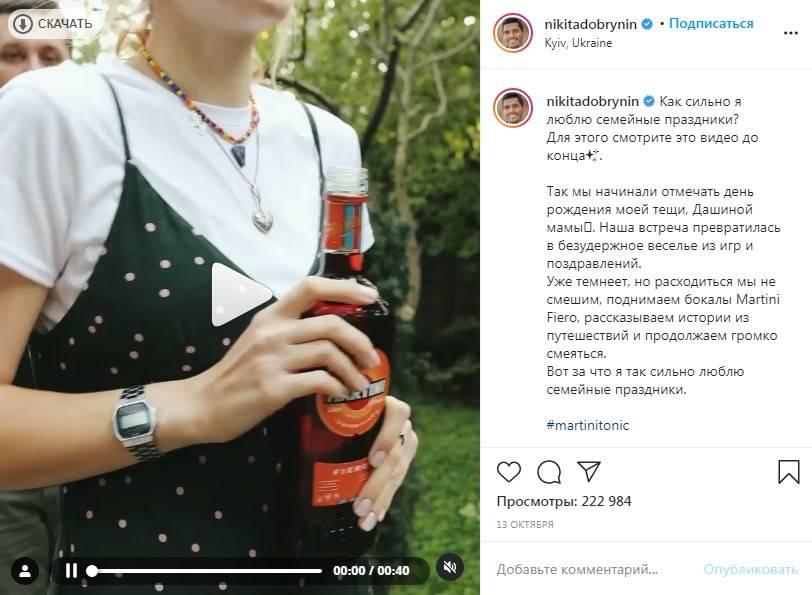 «Встреча превратилась в безудержное веселье из игр и поздравлений»: Никита Добрынин показал неожиданное видео с тещей