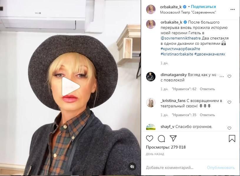 «Каждый год все больше и больше Вы становитесь похожа на маму»: Кристина Орбакайте записала видео для своих поклонников, позируя в гримерке