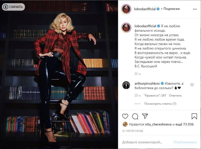 «Светлана по праву может называться примадонной, а Пугачева с гордостью отдать ей этот статус, как достойной замене»: Лобода в кожаных штанах наделала шума в сети