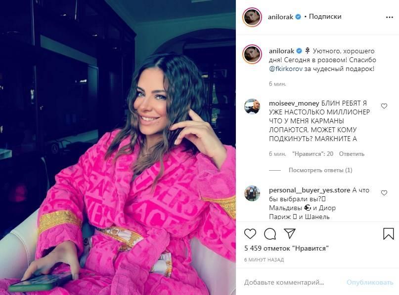 «Сегодня в розовом»: Ани Лорак показала свое утреннее фото