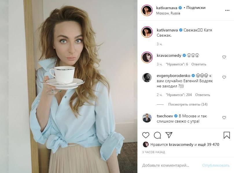 «Вы прекрасны»: Катя Варнава похвасталась домашним утренним фото, позируя без макияжа и прически