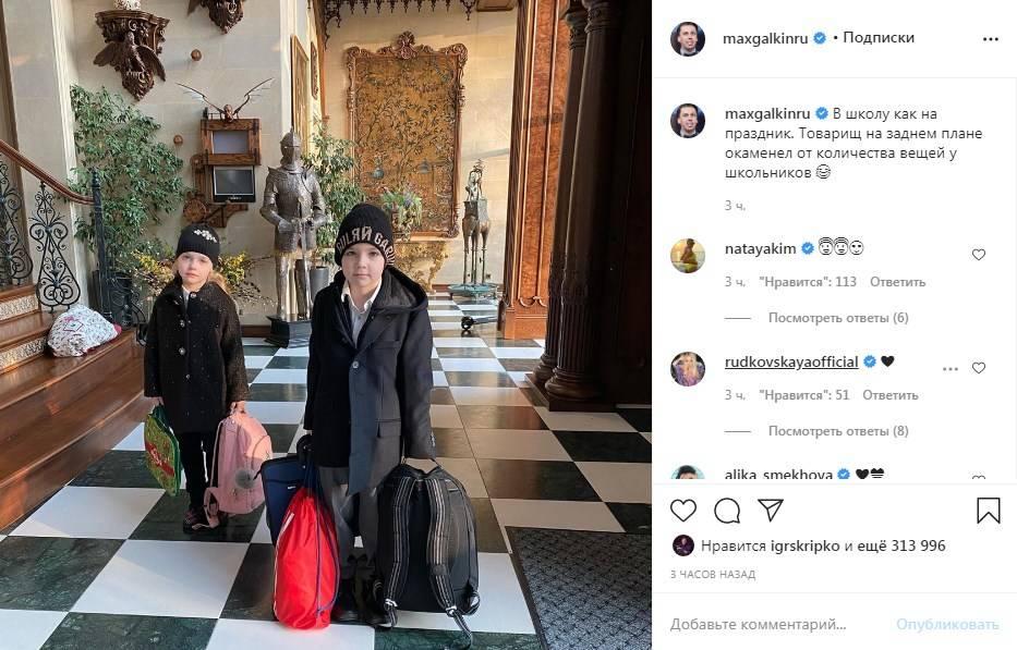 «Бедные дети»: Максим Галкин показал Гарри и Лизу перед выходом из дома в школу