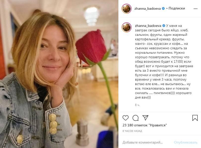 «Кушаю за троих»: Жанна Бадоева рассказала, с чего состоит ее завтрак