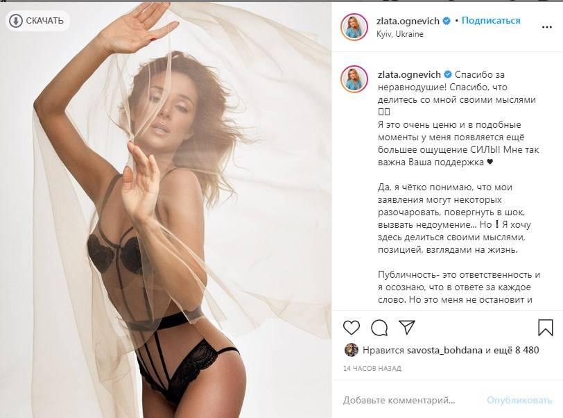 «Излучаете сексуальность без явной пошлости»: Злата Огневич позировала в откровенном боди, оголившись на камеру