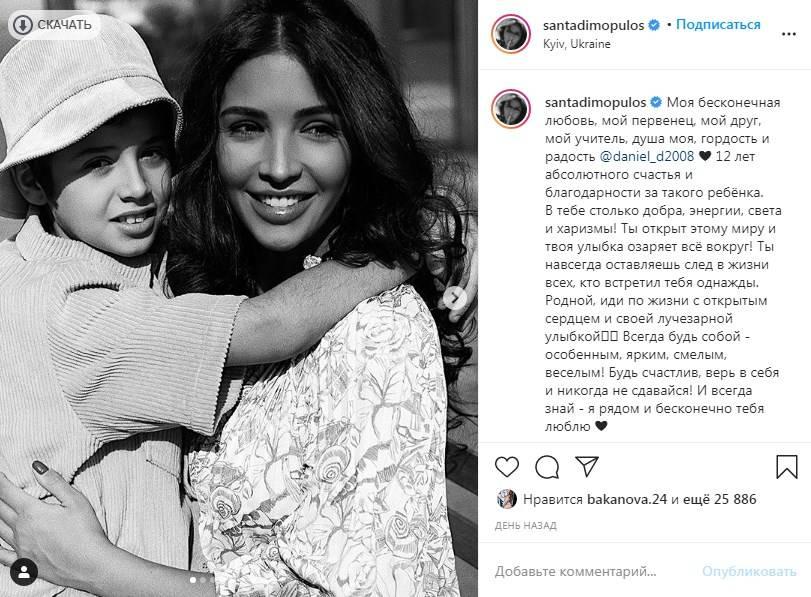 «Моя бесконечная любовь, мой первенец, мой друг»: Санта Димопулос трогательно поздравила сына с днем рождения, показав их личные фото