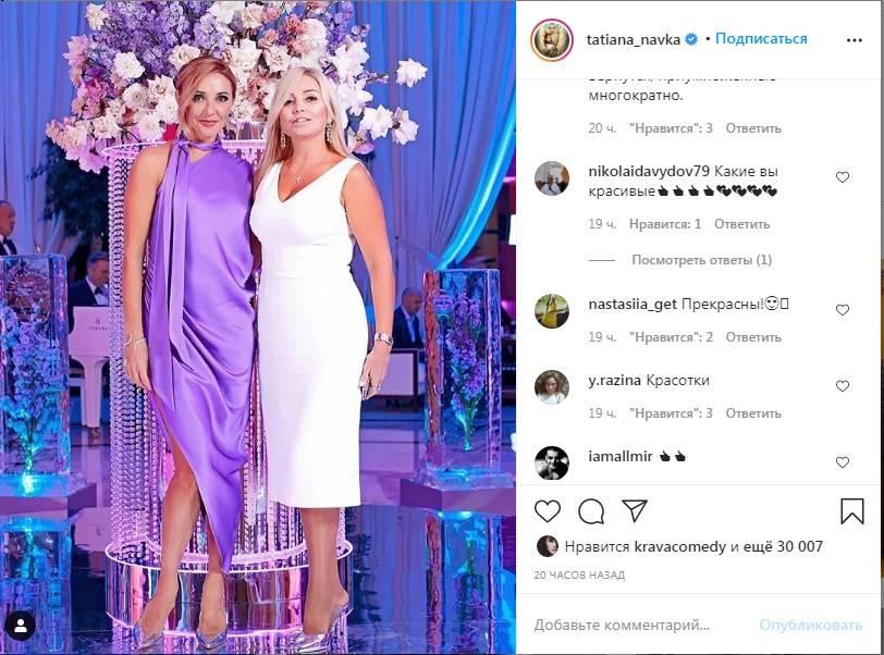 «Очень красивые»: Татьяна Навка показала редкое фото со своей родной сестрой