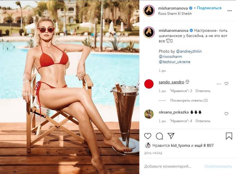 «У меня впервые нет слов»: Миша Романова взбудоражила сеть, позируя в сексуальных красных бикини