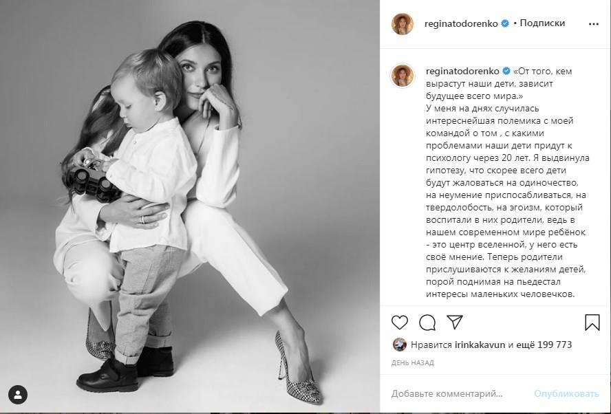 «Будут жаловаться на одиночество, на неумение приспосабливаться, на твердолобость, на эгоизм»: Тодоренко восхитила новым фото с сыном, и рассказала о проблемах будущего