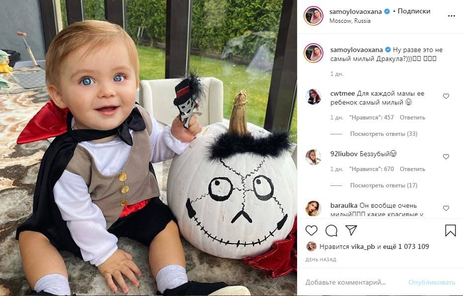 «Ой, мама, держитесь, он покорит не одно сердечко»: Оксана Самойлова умилила сеть новым фото сына, который позировал в костюме графа Дракулы