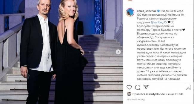 «Киселеву-Соловьеву за пропаганду хотя бы много платят, их мотивация ясна»: Ксения Собчак вышла в свет с мужем, и гневно раскритиковала российские СМИ