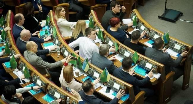 «По нам могут бахнуть, после чего объявят внеочередные парламентские выборы»: «Слуги народа» боятся ехать на Донбасс?