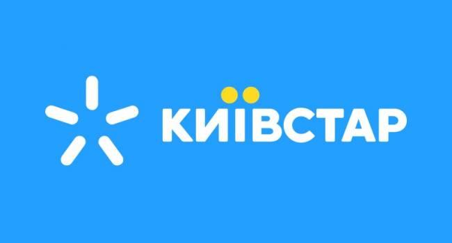Пользователи провайдера «Киевстар» не переплачивают, скоростной Интернет в вашем городе