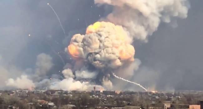 «Началась война?»: Донецк содрогнулся от очень сильного взрыва