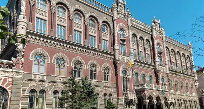 «Минус 8,7 процента»: Национальный банк Украины сообщил о сокращении международных резервов страны