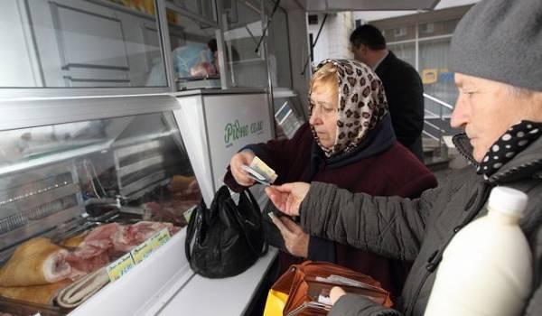 В Украине будет расти показатель бедности – прогноз Всемирного банка