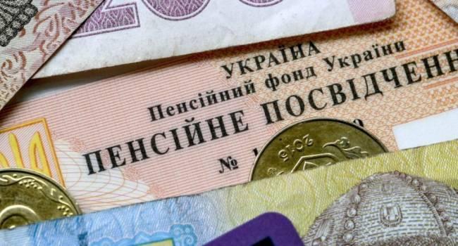 «Покращення вже сьогодні»: Экономист спрогнозировал -20% к пенсии украинцам