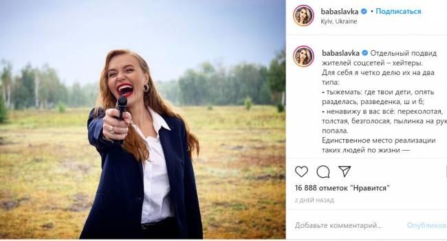 Слава из «НеАнгелов» с пистолетом в руках ответила хейтерам