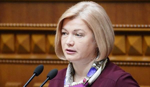 Соратница Порошенко Геращенко призвала Зеленского направить «лишние» деньги не на опрос, а на борьбу с пандемией