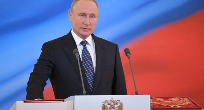 Прогноз от Яковины: Путин сломается в 2021 году и перестанет быть президентом