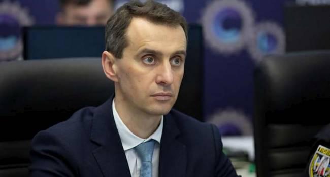 «Нарушил карантин – плати 17 тысяч»: Ляшко анонсировал увеличение размера штрафа