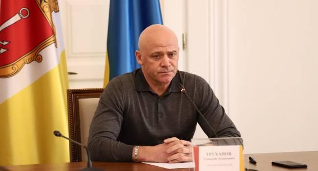«Наследие Саакашвили»: Труханов заявил о переименовании улиц Одессы