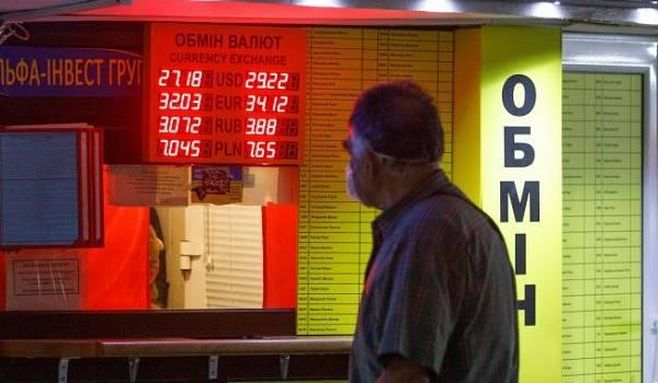 Очередной максимальный показатель: эксперты рассказали, каким будет курс доллара на следующей неделе