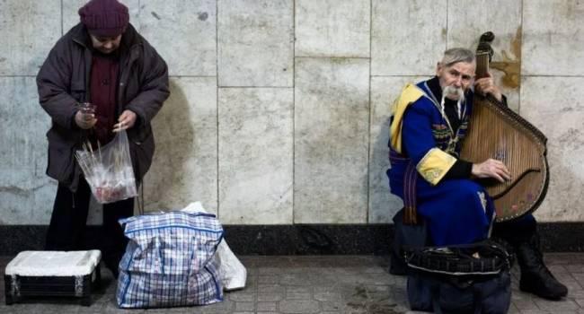 «Нищих станет на 7% больше»: эксперты заявили о рекордном росте уровня бедности в Украине