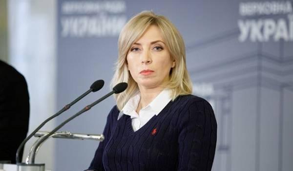 Верещук прокомментировала слухи о вероятности занять должность главы КГГА