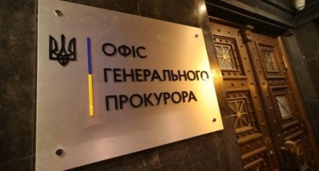 «Дело на 2,24 млрд»: Экс-главе Налоговой службы Украины сообщили о подозрении